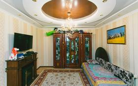 3-комнатная квартира, 76.8 м², 8/14 этаж, Косшыгулулы 10 за 22.3 млн 〒 в Нур-Султане (Астана), Сарыарка р-н