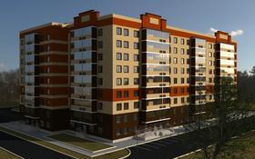 3-комнатная квартира, 121 м², 2/9 этаж, проспект Абая 244 за ~ 25.4 млн 〒 в Уральске