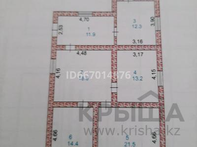 3-комнатный дом, 100 м², 4 сот., мкр Атырау, улица Хамидоллы Наубетова за 23 млн 〒