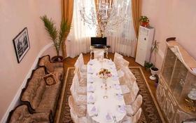 7-комнатный дом посуточно, 550 м², мкр Ремизовка, Байшешек 25 за 120 000 〒 в Алматы, Бостандыкский р-н