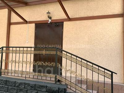 5-комнатный дом, 260 м², 6 сот., Кошевого — Кабанбай батыра за 120 млн 〒 в Алматы, Медеуский р-н — фото 4