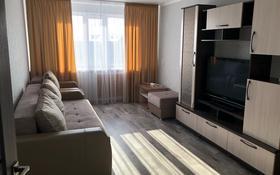 2-комнатная квартира, 50 м², 5/5 этаж помесячно, Чокина 96 — проспект Нурсултана Назарбаева за 130 000 〒 в Павлодаре