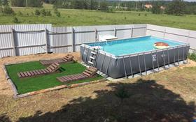 4-комнатный дом посуточно, 140 м², 10 сот., Жайлау 3г за 90 000 〒 в Бурабае