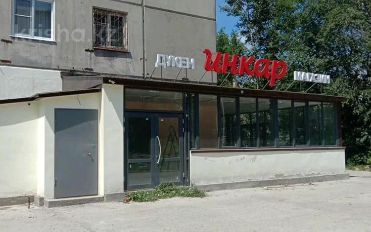Магазин площадью 200 м², улица Беспалова за 45 млн 〒 в Усть-Каменогорске