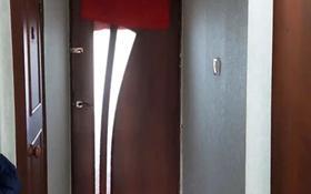 2-комнатная квартира, 45 м², 4/4 этаж, улица Койбакова 10 — Неугловая за 7.8 млн 〒 в Таразе
