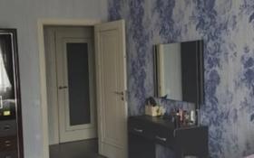 3-комнатная квартира, 84 м², 3/6 этаж помесячно, Сагадат Нурмагамбетова 138/2 за 250 000 〒 в Алматы, Медеуский р-н