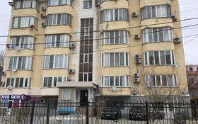 5-комнатная квартира, 193 м², 4/5 этаж, Атамбаева 20 за 50 млн 〒 в Атырау