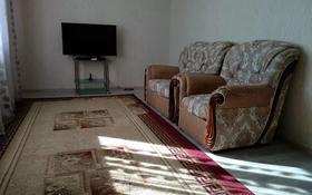 2-комнатная квартира, 60 м², 6/6 этаж помесячно, Назарбаева 213 за 85 000 〒 в Костанае
