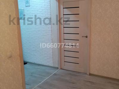 2-комнатная квартира, 45 м², 4/5 этаж помесячно, Мира 84 — Металлургов за 70 000 〒 в Темиртау