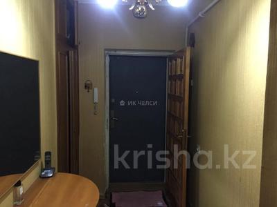3-комнатная квартира, 72 м², 1/5 этаж, Тулебаева 174 — Шевченко за 48 млн 〒 в Алматы, Медеуский р-н — фото 5