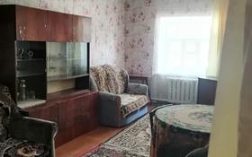 2-комнатный дом, 51 м², 3 сот., Курмангазы за 12 млн 〒 в Уральске