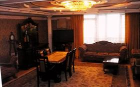 4-комнатная квартира, 150 м², 16/17 этаж посуточно, Абулхайр хана 44в за 18 000 〒 в Актобе