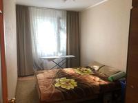 2-комнатная квартира, 43 м², 4/5 этаж