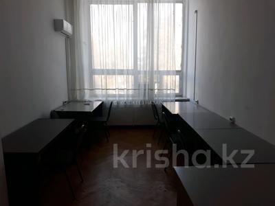 Офис площадью 18 м², Пушкина — Гоголя за 70 000 〒 в Алматы, Медеуский р-н