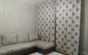 3-комнатный дом, 63 м², 1 сот., 2 Проезд 12 — Между Мичурина и Каржаубайулы за 5.4 млн 〒 в Семее