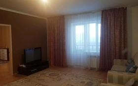 2-комнатная квартира, 66 м², 6/18 этаж помесячно, К. Азербаева 47 за 170 000 〒 в Нур-Султане (Астана), Алматы р-н