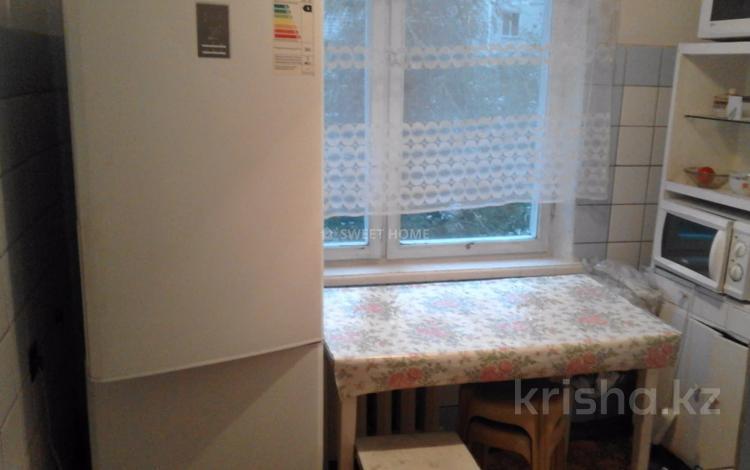 3-комнатная квартира, 75 м², 9 этаж помесячно, мкр Самал-1, Мкр Самал-1 3 за 175 000 〒 в Алматы, Медеуский р-н