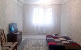 3-комнатная квартира, 87 м², 3/10 этаж помесячно, мкр Шугыла, Сакен Жунисова за 150 000 〒 в Алматы, Наурызбайский р-н