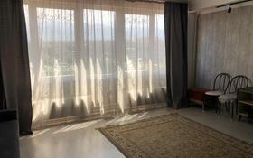 2-комнатная квартира, 62 м², 9/12 этаж, проспект Абая — Розыбакиева за 29 млн 〒 в Алматы, Бостандыкский р-н