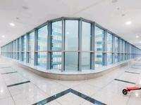 2-комнатная квартира, 72 м², 35 этаж посуточно