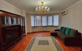3-комнатная квартира, 95 м², 2/10 этаж посуточно, мкр Тастак-3 40 — Толе би за 12 000 〒 в Алматы, Алмалинский р-н