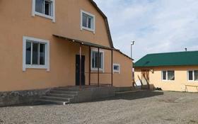 6-комнатный дом, 300 м², 10 сот., ул. Азаттык 3 — Береке за 20 млн 〒 в Косшы