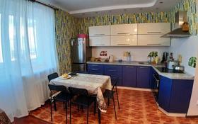 3-комнатная квартира, 95 м², 18/18 этаж, Сары-Арка 26 — проспект Сарыарка за 35 млн 〒 в Нур-Султане (Астана), Сарыарка р-н