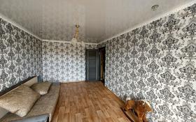 1-комнатная квартира, 31 м², 2/5 этаж, 30 кв 5А — Ул.В.Хара за 4.3 млн 〒 в Шахтинске