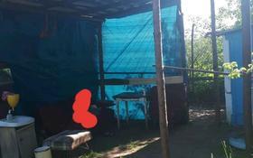 Дача с участком в 7 сот., Кустанайская улица 13 за 300 000 〒 в Рудном
