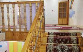 Детский сад с домом за 170 млн 〒 в Алматы, Ауэзовский р-н