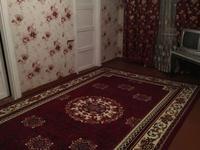 4-комнатная квартира, 64 м², 1/5 этаж