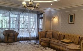 5-комнатная квартира, 222 м², 1/5 этаж, Тасшокы 3 за 110 млн 〒 в Нур-Султане (Астана), Алматы р-н