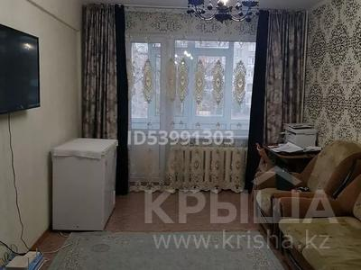 3-комнатная квартира, 70 м², 2/5 этаж, Мызы 43 — Протозанова за 17.5 млн 〒 в Усть-Каменогорске — фото 2