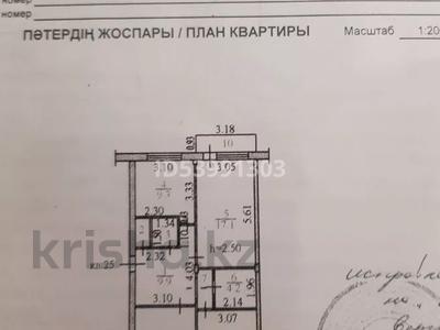 3-комнатная квартира, 70 м², 2/5 этаж, Мызы 43 — Протозанова за 17.5 млн 〒 в Усть-Каменогорске — фото 5