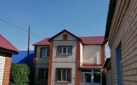 5-комнатный дом, 175 м², 3 сот., улица Ватутина 88 за 42 млн 〒 в Уральске