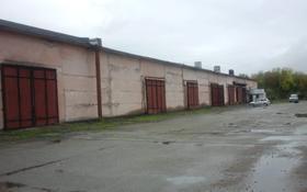 здание стоянки за 260 млн 〒 в Усть-Каменогорске