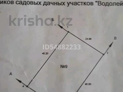 Дача с участком в 13 сот., Луговая 9 за 4 млн 〒 в Нур-Султане (Астана)