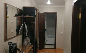 3-комнатная квартира, 67.8 м², 3/9 этаж, М-Жусуп 72 за 14 млн 〒 в Экибастузе