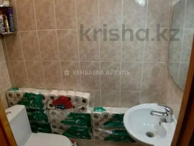 2-комнатная квартира, 52 м², 4/5 этаж, Назарбаева 57 — Макатаева за 26 млн 〒 в Алматы, Алмалинский р-н — фото 9