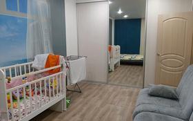 2-комнатная квартира, 50 м², 4/9 этаж, улица Беркимбаева 95/1 — Ауэзова за 9 млн 〒 в Экибастузе