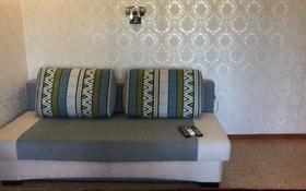 1-комнатная квартира, 45 м², 5/5 этаж посуточно, Мангилик Ел 15 за 5 000 〒 в Семее