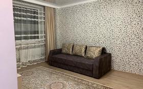 1-комнатная квартира, 45 м², 4/9 этаж посуточно, Республики за 10 000 〒 в Караганде, Казыбек би р-н