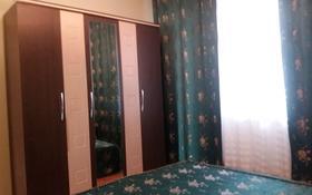 2-комнатная квартира, 50 м², 3/5 этаж помесячно, Айтеке би 30 — Желтоксан за 70 000 〒 в Таразе