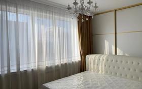 2-комнатная квартира, 90 м², 17/20 этаж помесячно, Аль-Фараби — проспект Назарбаева за 400 000 〒 в Алматы, Медеуский р-н