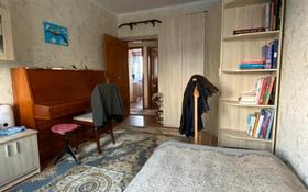 3-комнатная квартира, 70 м², 8/9 этаж, мкр Самал-2, Мкр Самал-2 — Аль-Фараби за 36.4 млн 〒 в Алматы, Медеуский р-н