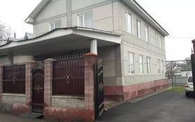 9-комнатный дом, 390 м², 10 сот., Саркырама за 45 млн 〒 в Каскелене