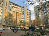 3-комнатная квартира, 90 м², 5/9 этаж помесячно