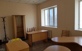 Офис площадью 20 м², Торайгырова 56 за 20 000 〒 в Павлодаре