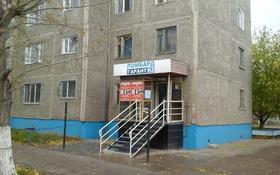 Офис площадью 80 м², Бозтаева 131-1 за 19.5 млн 〒 в Семее