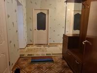 3-комнатная квартира, 83 м², 2/9 этаж